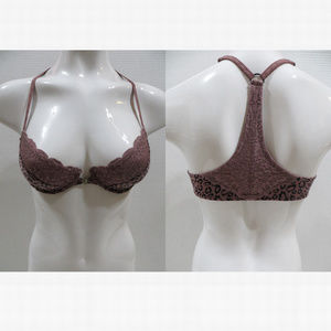 Intimately Free People bra 32B leopard animal lace